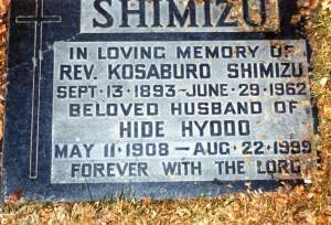 shimizu9182